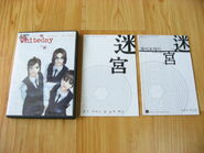 Whiteday 2001 game package-Disc Case and Manuals