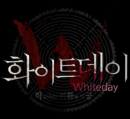 WhiteDay (remake) Logo