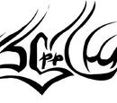 Assamiten