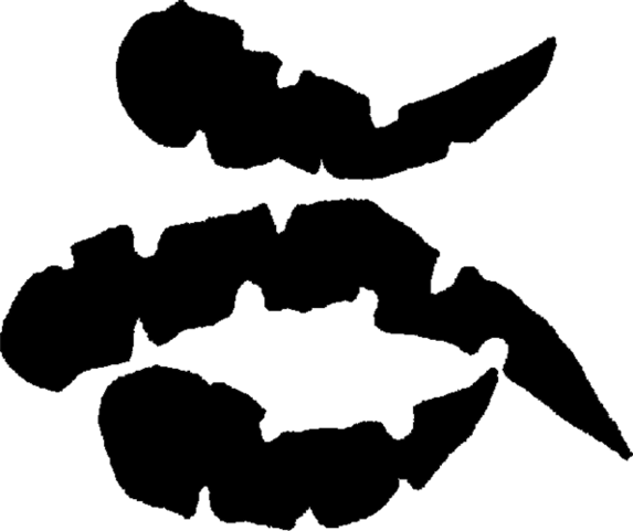 File:GlyphWinter.png