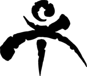 GlyphErebus