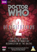 Dvd-revisitations2
