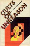Cults of Unreason 1974