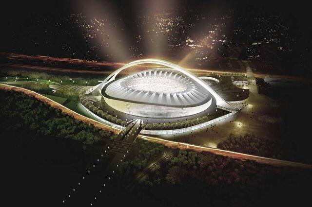 Plik:Stadion.jpg