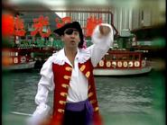 CaptainFeatherswordinHongKong