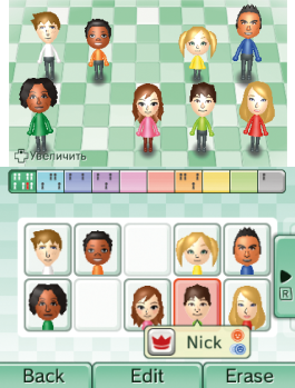 File:Mii Maker Plaza.png
