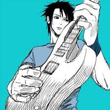 File:Main Gitar.jpg