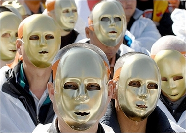 File:GoldMasks.jpg