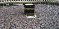 Bowing to Mecca