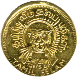 File:TamilTigerCoin.png