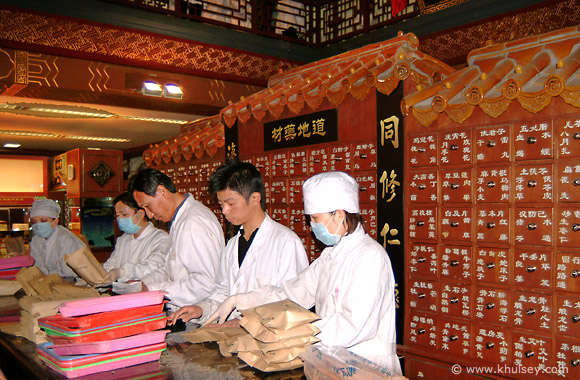File:Chinahealthcare.jpg