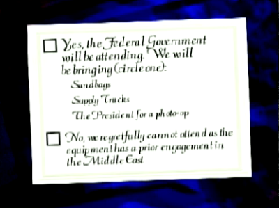 File:RequestReplyCard.png
