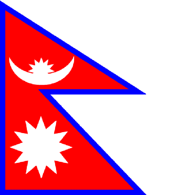 File:NepalFlag.png