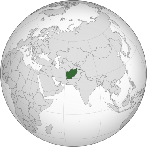 File:Afghanistan (orthographic projection).png