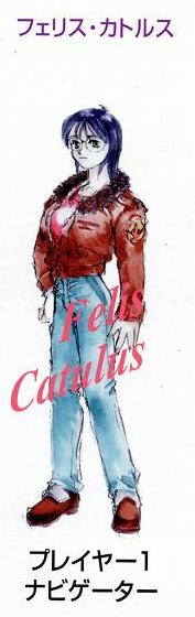 Felis Catulus