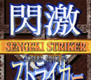 Sengeki Striker
