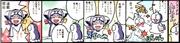 Anchor Manga Warashi-kun
