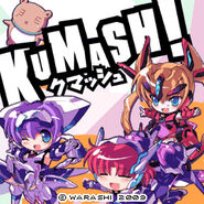 Kumash Title Screen