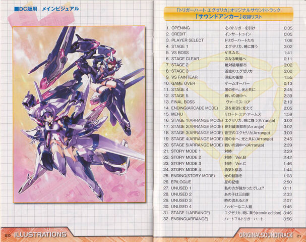 File:Material Anchor 11.jpg