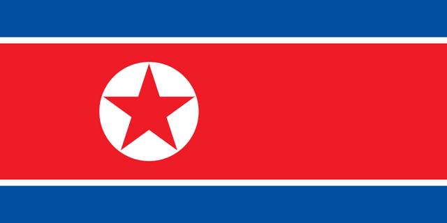File:NorthKoreaFlag.png
