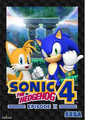Thumbnail for version as of 22:37, October 11, 2013