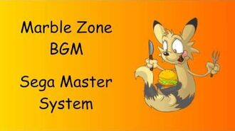 Sonic the Hedgehog (Master System) Music - Marble Zone (UNUSED)