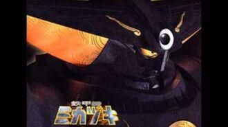 Mikazuki Theme