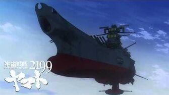 宇宙戦艦ヤマト ささきいさお2012&ロイヤル・ナイツ