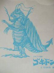 Gokidon Concept Art