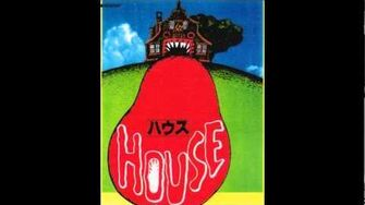 Hausu (House) Soundtrack 09 - In the Evening Mist