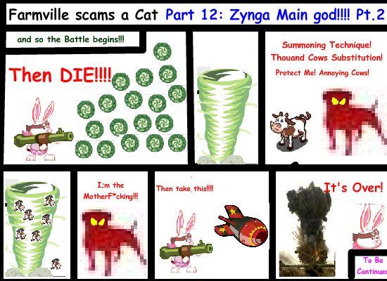 File:Catpart12.jpg