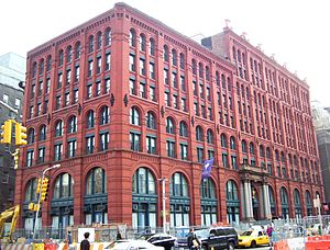 File:300px-Puck Building.jpg
