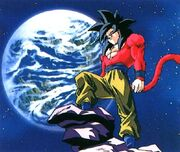 Goku rbqpz