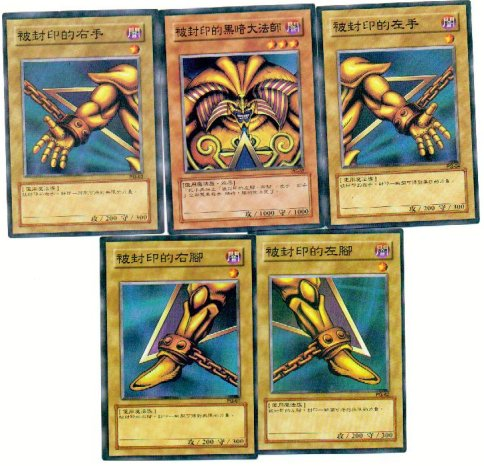 File:YugiohCards.jpg