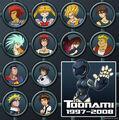 Thumbnail for version as of 02:09, November 7, 2011