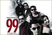 824 99-movie1