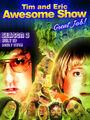 Thumbnail for version as of 08:46, September 2, 2008