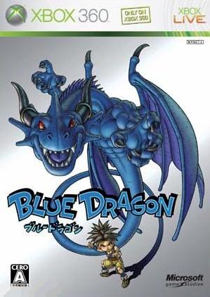 File:X360 Bluedragon Box.jpg
