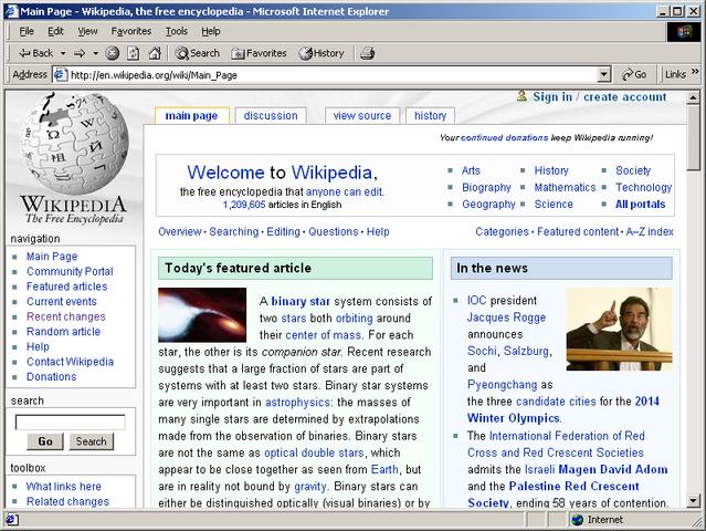 File:Internet Explorer 5.png