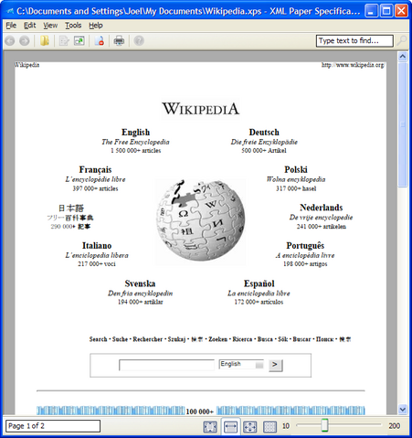File:Xpsviewer.png