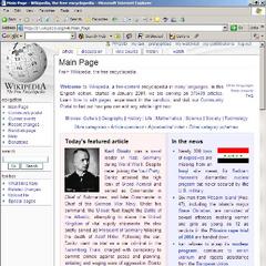 Internet Explorer 6 running in Windows XP Tablet PC Edition