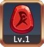 File:Runestone of the Yoke2 .jpg
