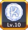 File:Runestone Of Destiny.jpg