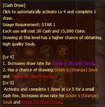 Cash Draw Description Box