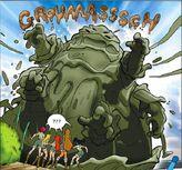 The Swamp Monster (5)