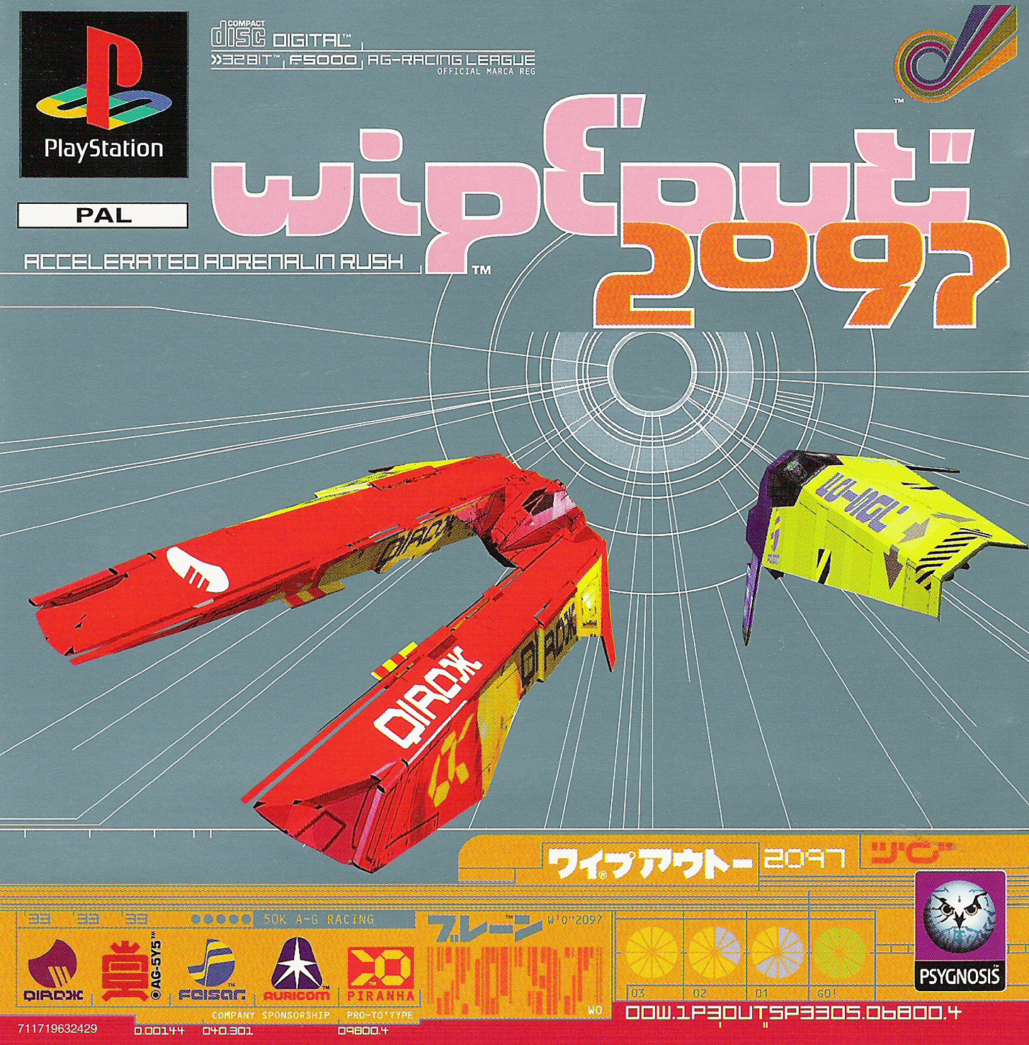 File:WipEout2097Cover.jpg