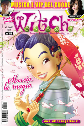 File:Witch cover 133.jpg