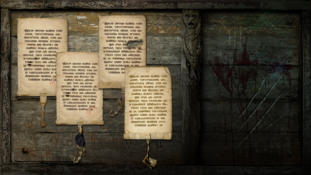 File:Tw2 noticeboard.png
