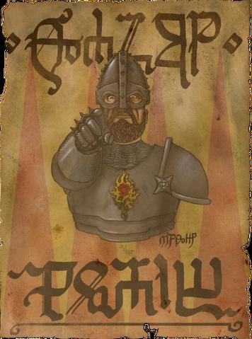 File:Ad Royal guard.png