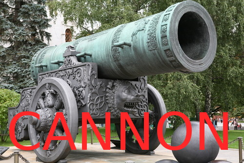 File:Suarez cannon.jpg